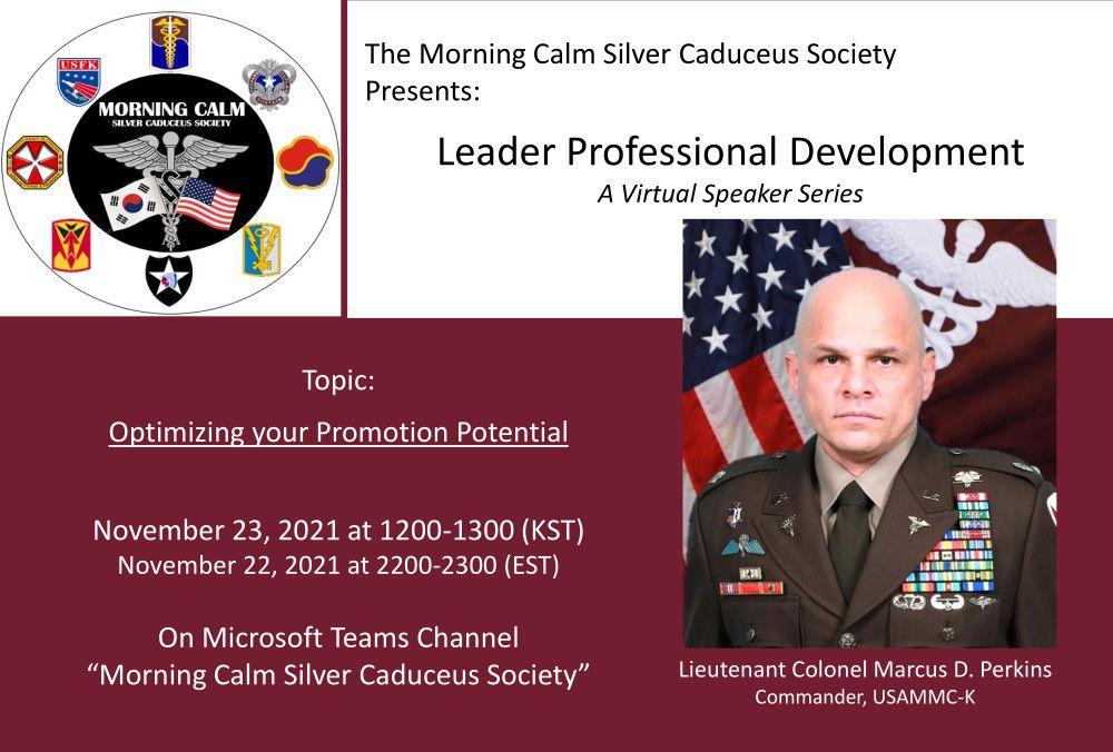 November US Army Medical Service Corps South Korea / Pacific Leader Professional Development event November 23 (KST)